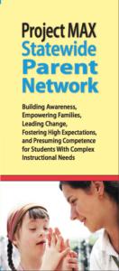 Project MAX Brochure